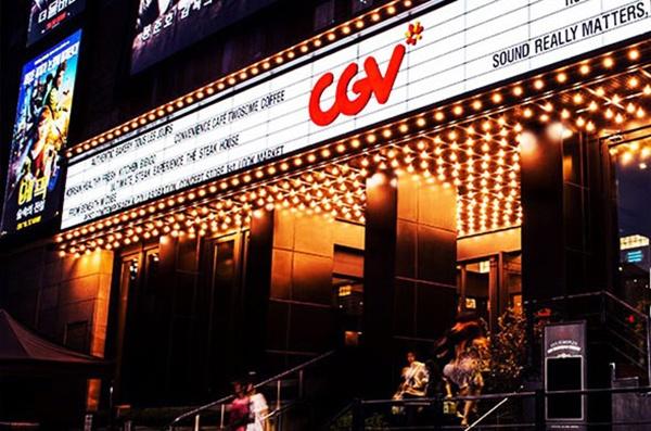 국내 대표적 대기업 상영관인 CJ CGV