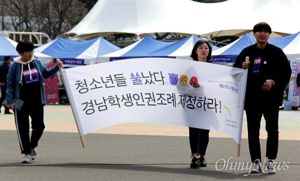 '경남학생인권조례 제정을 위한 촛불시민연대'는 3월 9일 오후 창원 만남의 광장에서 홍보활동을 벌였다.