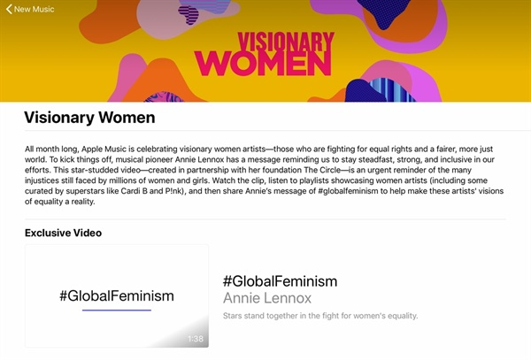 스트리밍 서비스 애플 뮤직(Apple Music)이 세계 여성의 날을 맞이해 공개한 시리즈 'Visionary Women'. 캠페인과 플레이리스트를 선보인다.