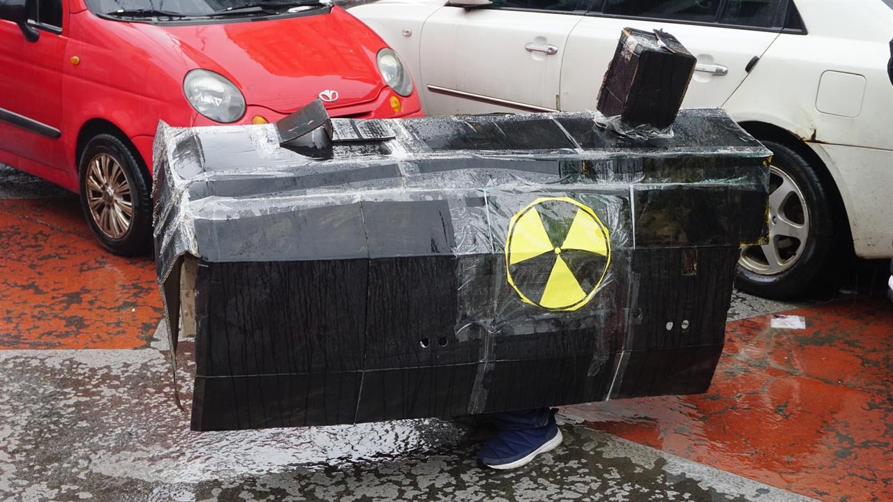 제주에서 핵무기 없는 제주를 외치다 3월 10일. 후쿠시마 참사 8년을 맞아 제주 시민들이 제주시청에 모여 핵무기 없는 제주를 외쳤다. 사진은 강정마을에 들어온 핵잠수함을 모형으로 만든 모습.