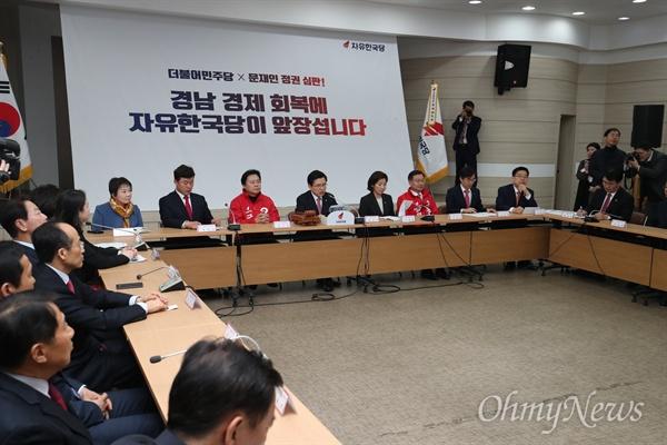 자유한국당은 3월 11일 오후 경남도당사에서 현장최고위원회의를 열었다.