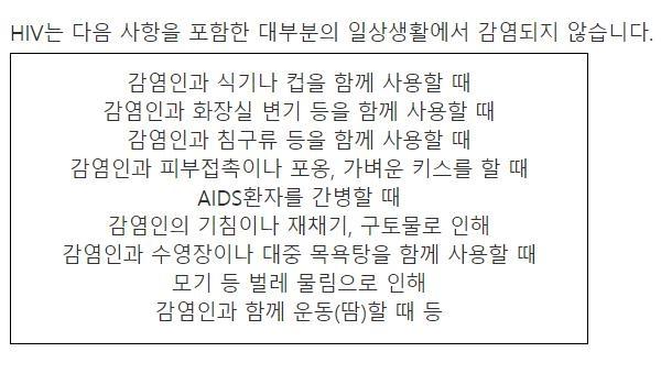 질병관리본부 감영병포털 게시글