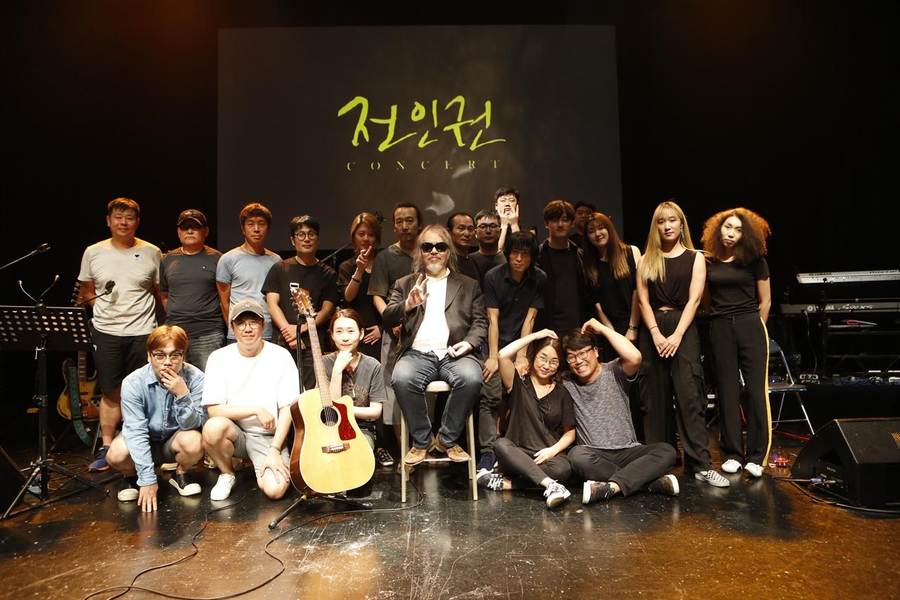 전인권 콘서트 후 촬영한 사진