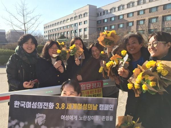 3.8세계여성대회에 참여한 한국여성의전화 회원들
