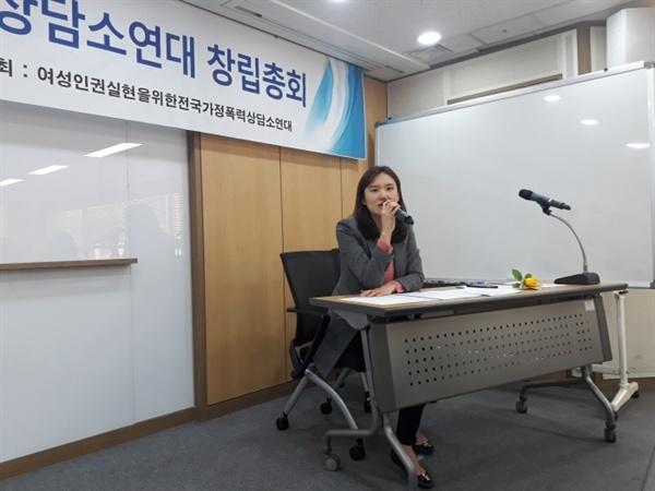 한국여성의전화 최선혜 여성인권상담소 소장