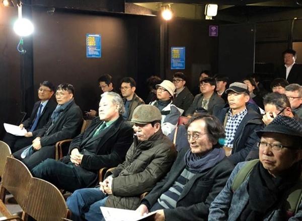 지난해 11월 반독과점 영대위 임시총회에 참석한 영화인들. 정지영 감독, 이장호 감독, 송길한 작가 등