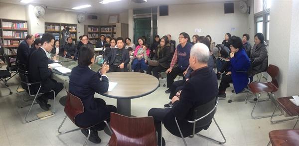1월 25일 진행된 은평구청과 진관동 주민과의 만남