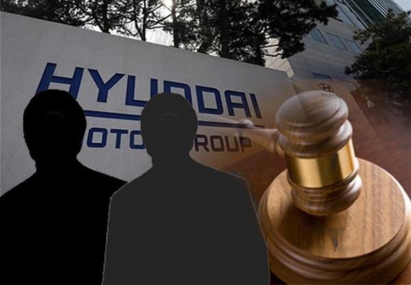 현대자동차 2차 협력업체였던 A공업 전 경영진들의 항소심 재판 관련 자료 이미지.