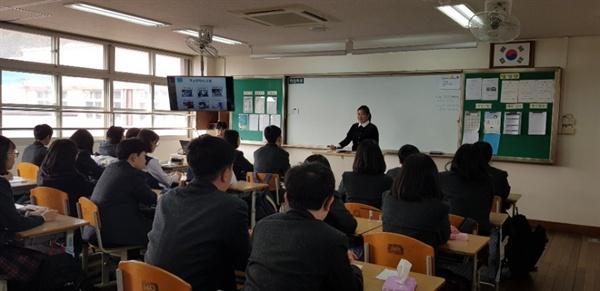 학교폭력예방교육에 집중하는 학생들 중학생 교실에서의 학교폭력예방교육