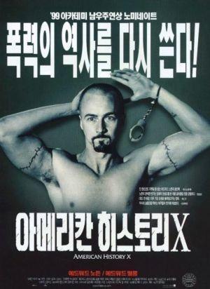 영화 < 아메리칸 히스토리 X >의 포스터