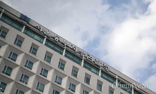 성접대 의혹을 받는 김학의 전 법무부차관이 15일 오후 서울 송파구 동부지검 진상조사단에 출석 예정이었으나 모습을 드러내지 않았다.