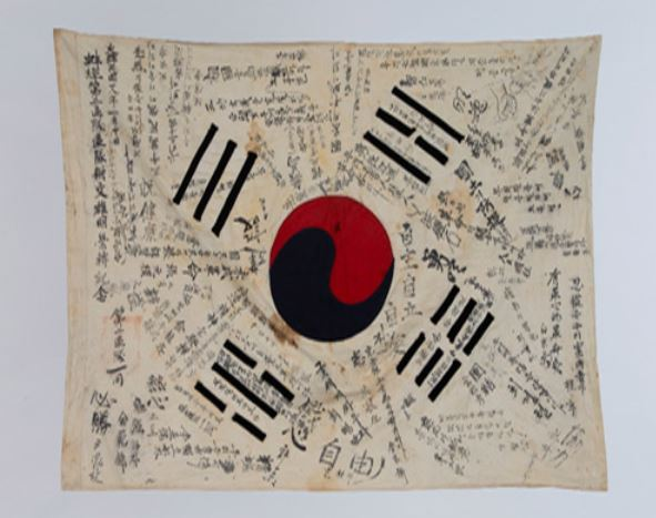 광복군대원들의서명이들어있는태극기(사진출처:독립기념관)