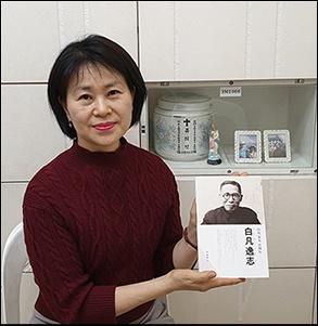 류리수 아버지가 번역한 일본어판 《백범일지》를 5년의 노력 끝에 펴낸 류리수 씨가 아버지를 모신 납골당에 바치고 있다.