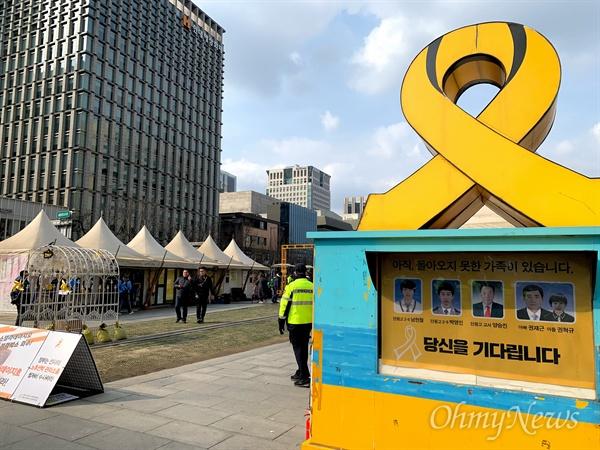 다음 주 철거를 앞둔 16일 오후 광화문 광장 세월호 천막들.