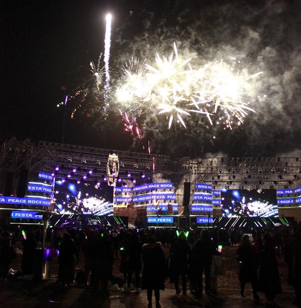 <평창의 봄 PEACE ROCK FESTA> 행사 마지막 터진 불꽃.