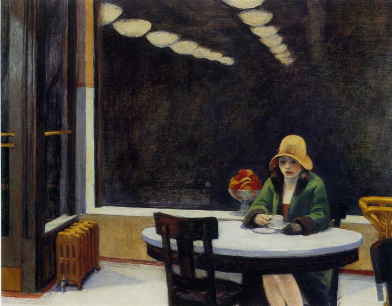 자동 판매기 식당(에드워드 호퍼,1927, 아이오아주 디모인 아트센터)