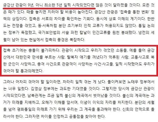 <한겨레 21> 기고문.