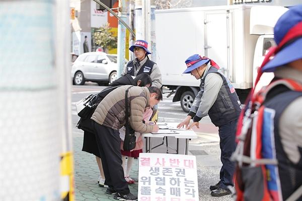 금속노조 대우조선지회는 매각 반대 서명운동을 벌이고 있다.