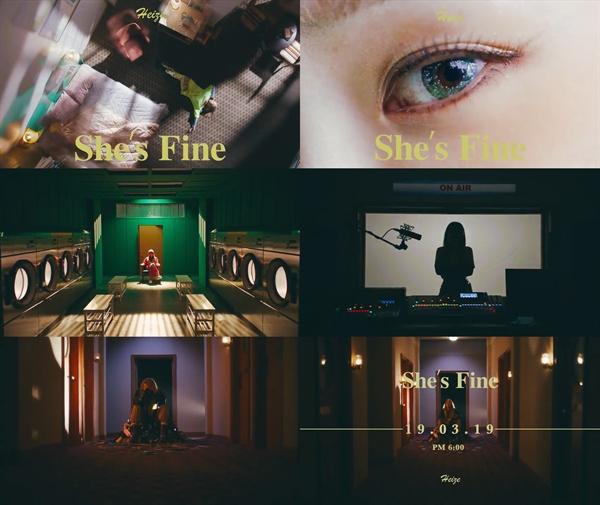 헤이즈 헤이즈의 신곡 'SHE'S FINE' 뮤직비디오의 장면.