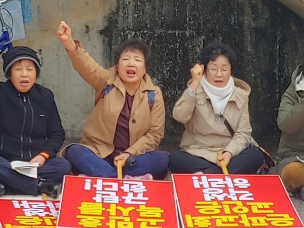 여수은파교회 고만호 목사의 '5.18망언설교'에 강 반발하는 오월어머니회원들