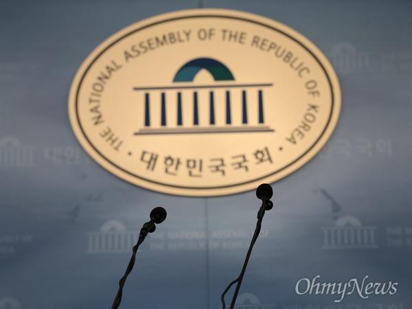국회 정론관 내부 모습.