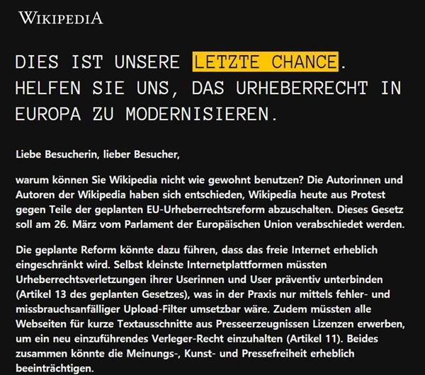 독일어 위키백과에 걸린 호소문 '이것은 마지막 기회'라고 걸린 검은 호소문이 위키백과의 모든 페이지를 대신했다. (CC-BY-SA)