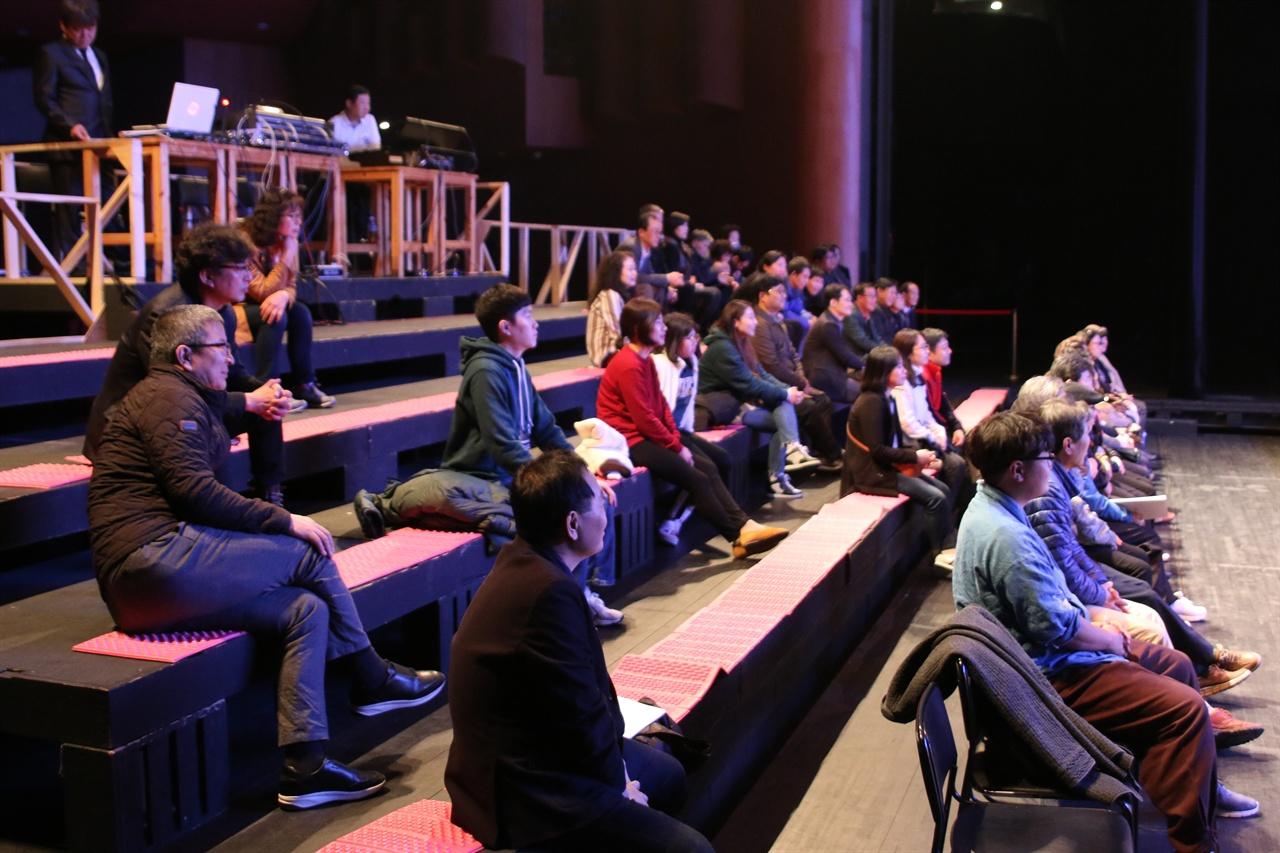 지난해 11월 14일 당진전국연극제에서 극단 백운무대가 연극 '다시라기'를 공연했을 당시 객석의 모습.