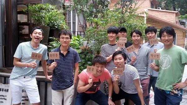 단원들과 함께 한 식물 키우기 워크숍