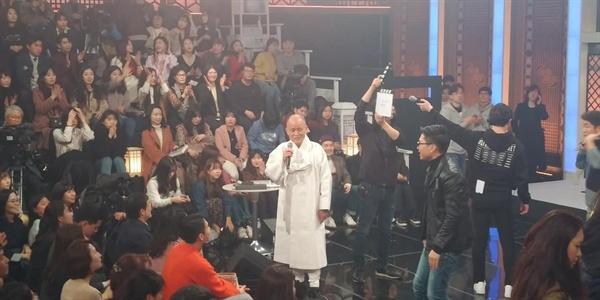 지난 9일 KBS 신관공개홀에서 진행된 KBS1 <도올아인 오방간다> 녹화 현장.