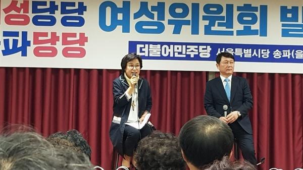 여성정책 토크쇼 이신자 여성위원회 위원장과 최재성 국회의원(송파을 지역위원장)이 함께 여성정책 관련 토크쇼를 진행하고 있다.