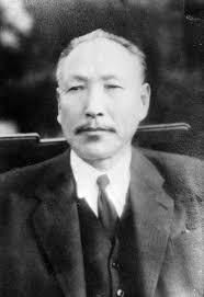 김구, 신익희 선생과 함께 상해임시정부를 이끌었던 조소앙 선생. 선생은 대한민국임시헌장 작성에 지대한 역할을 했다