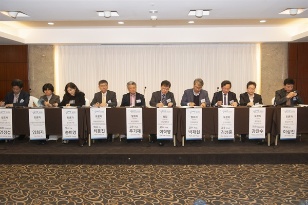 지난 27일 환경부 4대강 조사평가단 전문위원회 주최로 열린 '우리 강 자연성 회복을 위한 국제 심포지엄'