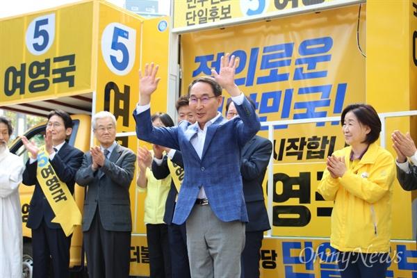 4.3 창원성산 국회의원 보궐선거에 나선 정의당 여영국 후보는 3월 30일 오후 창원 상남동 분수광장에서 '민주-진보-시민선대위 출범식'을 열었고, 권민호 전 후보가 인사를 하고 있다.