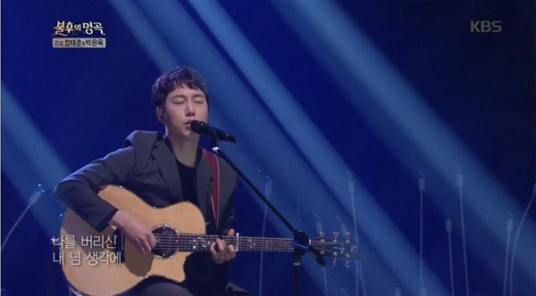 '벚꽃엔딩' 장범준이 KBS < 불후의 명곡 >으로 오랜만에 음악 방송 무대에 출연했다.  (방송화면 캡쳐)
