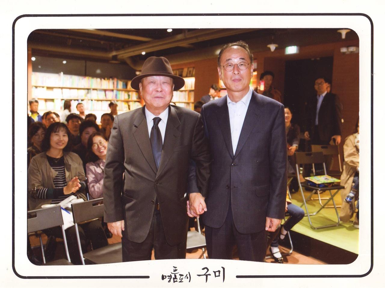 고향 서점(삼일문고)에서 만난 장세용 구미시장(오른쪽)과 기자.