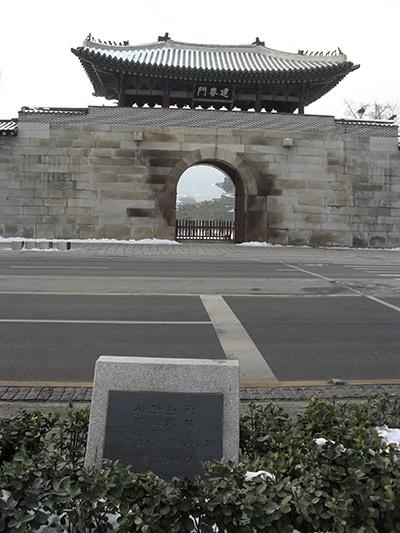 사간원 터에 관한 표지석. 맞은편에 서울 경복궁 동문인 건춘문이 보인다.