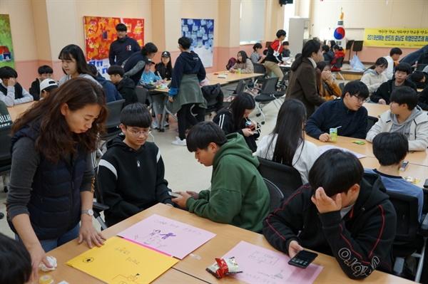 학생들이 평소 학교와 선생님에게 느낀 감정을 정리하고 있다.