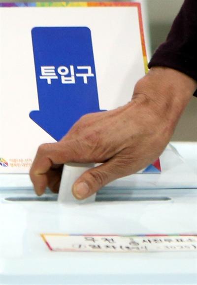 소중한 한표  4·3 국회의원 보궐선거 사전투표 첫날인 3월 29일 오전 경남 통영시 통영시청 제2청사에 마련된 사전투표소에서 한 유권자가 투표하고 있다.