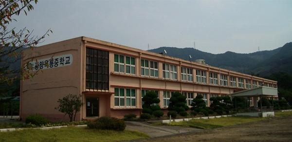 2009년 2월 폐교한 옥룡중학교. 전남도교육청은 이곳에 장애인 특수학교 '광양햇살학교'(가칭)를 오는 2022년 3월 개교할 계획이다.