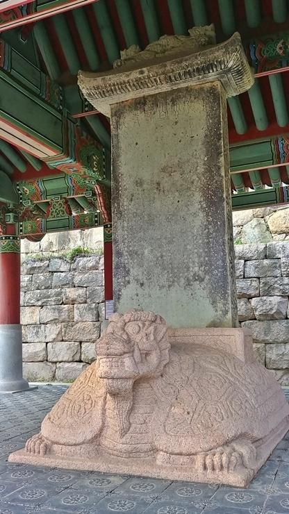 전라도 강진 만덕산 백련사 사적비는 보물 제1396호이다.