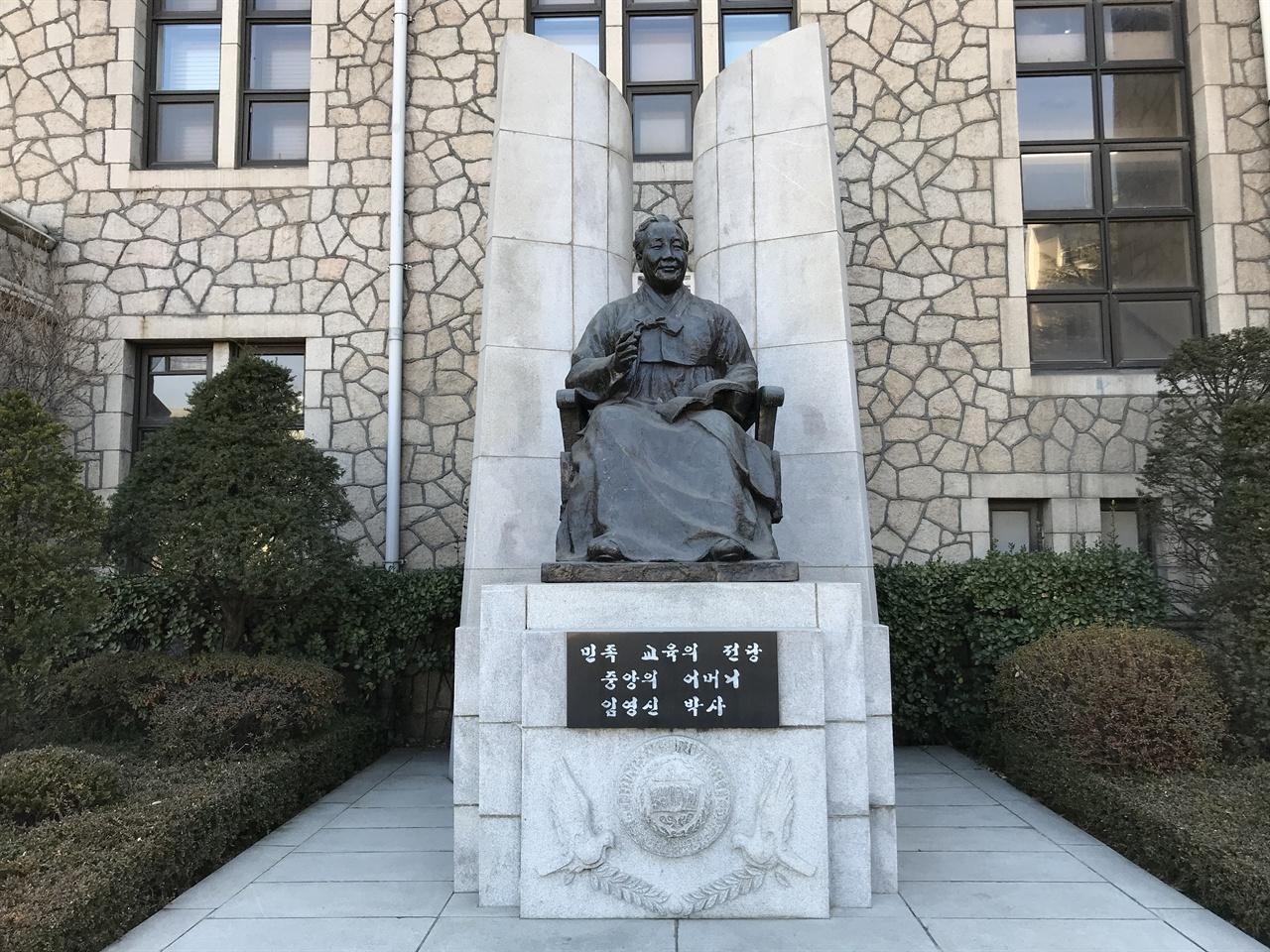 승당 임영신 동상 1959년 10월 23일 승당 임영신 회갑을 맞아 제작한 동상. 살아있는 사람의 동상 제작은 흔치 않은데 이승만도, 임영신도 살아 있을 때 동상을 만들었다. 이 동상은 건립 당시 도서관 앞에 있다가 지금은 영신관 앞으로 옮겼다.