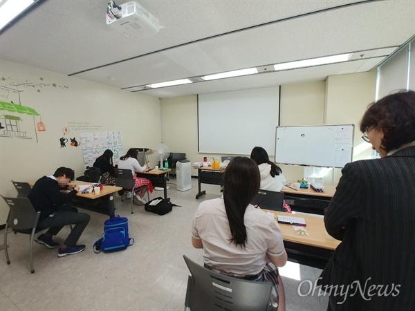 고양시 아동청소년정신건강복지센터는 경기도교육청이 지정하는 2019년 대안교육 위탁기관 치유학교로 선정돼 4월부터 '경기고양위더스학교'를 운영한다.