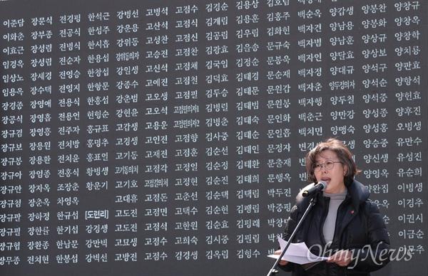 '아버지에게 부치는 편지' 낭독한 딸... 서울서 열린 제주4·3 추념식 3일 오전 서울 광화문광장에서 열린 제71주년 제주4·3 추념식 '4370+1 봄이왐수다' 행사에서 유가족 이진순씨가 '아버지에게 부치는 편지'를 낭독하고 있다. 뒤로 희생자들의 명단이 일부 보인다.