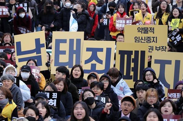 지난 3월 30일 서울 파이낸스센터 앞에서 열린 낙태죄 폐지 촉구 집회 '카운트다운! 우리가 만드는 낙태죄 폐지 이후의 세계'에서 참석자들이 헌법재판소에 낙태죄 위헌 판결을 촉구하고 있다.