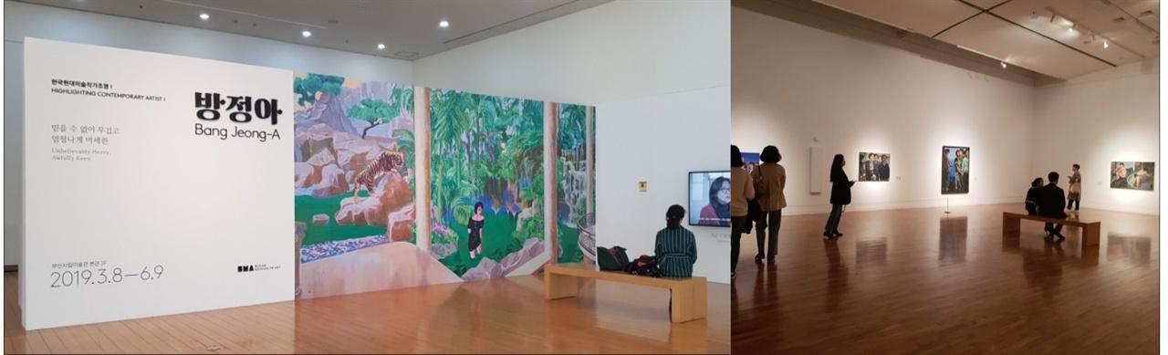 부산시립미술관에서 진행하는 《한국현대미술작가조명Ⅰ편》으로 열리는 『방정아 작가전』전시장 풍경.