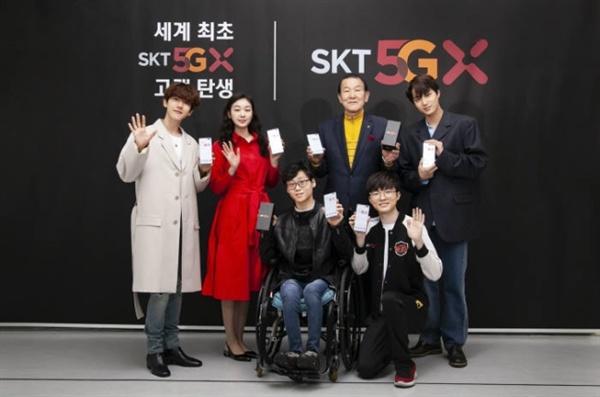 지난 3일 SKT를 비롯한 이통3사가 세계 최초로 5G 서비스 상용화를 시작했다.  이날 SKT는 엑소 백현, 피겨여왕 김연아, 인기 프로게이머 페이커 등을 앞세워 대대적인 홍보에 돌입했다.