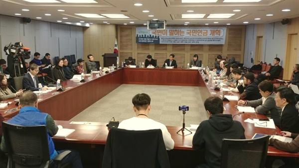 """3월 13일 수요일, 국회의원회관 제1세미나실에서 """"국민이 말하는 국민연금 개혁"""" 집담회를 개최했다."""