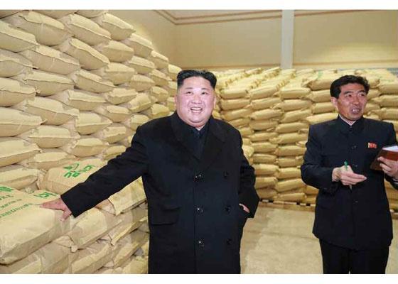 로동신문 북의 관영매체 <로동신문>은 4일 김 위원장이 삼지연을 현지지도 했다고 보도했다.