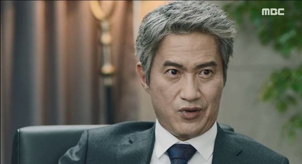 MBC <더 뱅커>의 한 장면