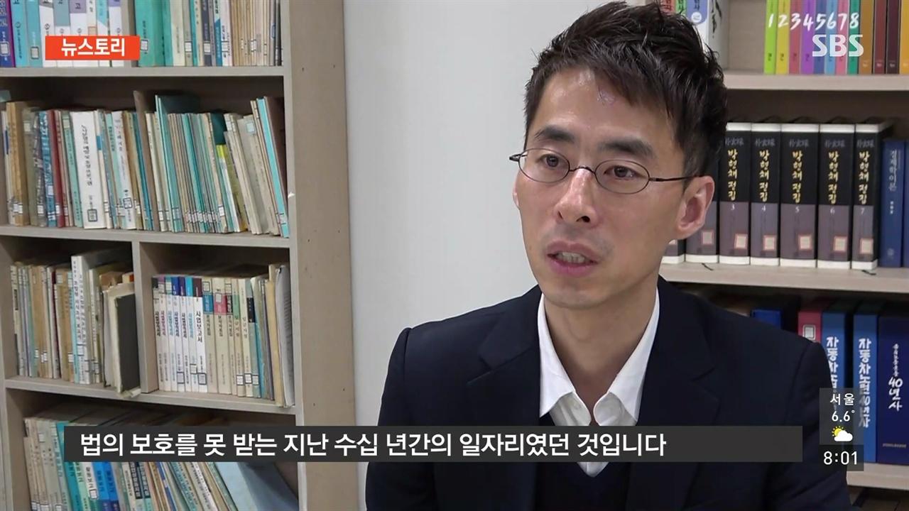 SBS <뉴스토리> '알바인생, 그들은 지금' 편의 한 장면